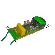 Регулятор оборотов для-Смоленск МШУ 0,95-125
